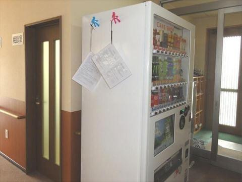 ほうじゅホール内自動販売機